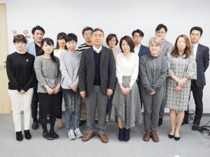 KDPグループ理事長・医院長・歯科医師情報共有会 メイン画像